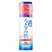 日本 DHC 蝶翠詩 極效四重玻尿酸精華乳 150mL◆86小舖 ◆ 公司貨