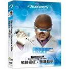 Discovery-戰勝癌症:殲滅殺手D...