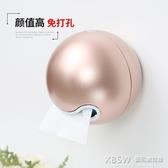 創意廁所面紙盒衛生間手紙盒免打孔捲紙筒防水紙巾架捲紙架壁掛式『新佰數位屋』