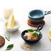 春季上新 陶瓷調味碟創意帶把小醬碟北歐醬油碟醋碟壽司芥末碟蘸料碟
