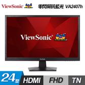 【ViewSonic 優派】24型 HDMI 寬螢幕液晶螢幕 (VA2407h)