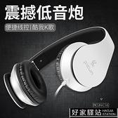 Picun/品存 C16耳機頭戴式 重低音手機音樂有線耳麥帶麥電腦通用