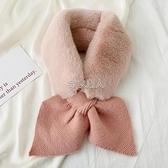圍巾女冬季毛毛絨仿皮草獺兔交叉小燕尾秋冬加厚保暖短款圍脖 新年禮物