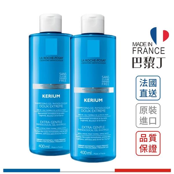 理膚寶水 敏感性頭皮溫和洗髮露