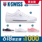 K-SWISS Port帆布運動鞋-男女-共四款
