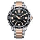 CITIZEN GENT'S 光動能海洋波紋型男腕錶-玫瑰金X黑