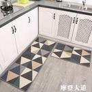 廚房地墊墊子防滑吸油吸水耐髒家用地墊可機洗地毯腳墊QM『摩登大道』