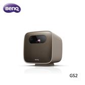 【限時特賣+24期0利率】BENQ LED 露營 投影機 GS2 公司貨