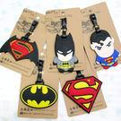 DC正義聯盟超人蝙蝠俠行李吊牌 942000【77小物】