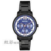 GOTO LINK系列裸空三眼精品時尚手錶-IP黑x藍
