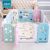 游戲圍欄寶寶防護欄家用嬰兒室內爬行墊【奇趣小屋】