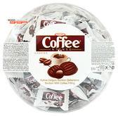 【吉嘉食品】土耳其 Tayas塔雅思咖啡夾心糖 1罐1000公克 {VC00-01-7}[#1]