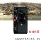 [Desire 825 軟殼] HTC Desire 10 lifestyle D10u D825 D825u 手機殼 保護套 外殼 相機鏡頭