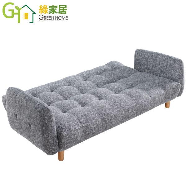 【綠家居】菲娜 時尚灰亞麻布二用沙發/沙發床(展開式機能設計)