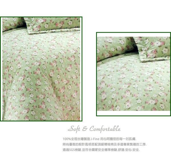 【i-Fine艾芳】精梳棉 雙人 薄被套 台灣精製 ~綠之花萃~