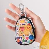 汽車鑰匙包女小巧卡通收納韓國簡約可愛大容量迷你鎖匙包 遇見生活