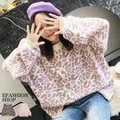 時尚趨勢!豹紋厚針織毛衣-eFashio...