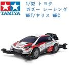 TAMIYA 田宮 1/32 模型車 迷你四驅車 TOYOTA車隊 Yaris WRC MA底盤 18654