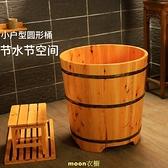 香柏木圓形實木浴缸家用木桶沐浴桶成人大人兒童小洗澡盆 [快速出貨]