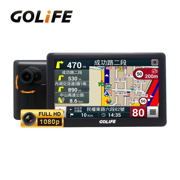 GOLiFE GoPad DVR7 Plus 升級版Wi-Fi行車紀錄聲控導航平板(送16G記憶卡+盥洗包)