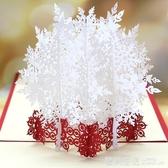 創意圣誕節賀卡潔白雪花3D立體賀卡手工diy鏤空紙雕圣誕節禮物『快速出貨』