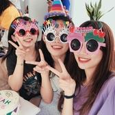 小紅書同款生日搞怪眼鏡 創意兒童快樂派對 拍照道具裝飾蛋糕造型  koko時裝店