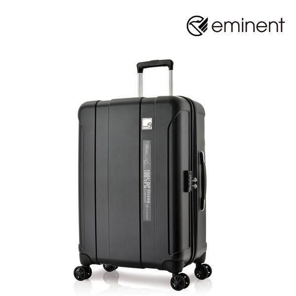 eminent 【貝里爾】日系極簡PC行李箱24吋(黑色)KE93