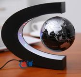 地球儀 志誠發光自轉磁懸浮地球儀辦公室桌擺件年會創意禮品男女生日禮物 非凡小鋪