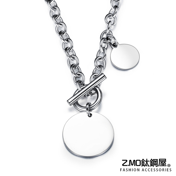 Z.MO鈦鋼屋 白鋼中性項鍊 素面圓牌OT扣項鍊 女性項鍊 造型項鍊【AKS1593】單條價