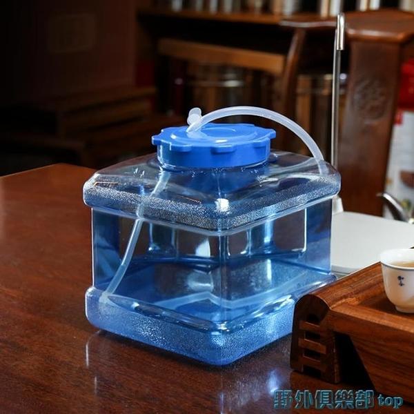 PC水桶 功夫茶具茶幾臺抽水用桶家用桶裝礦泉水桶小飲水機飲用純凈水桶大 快速出貨
