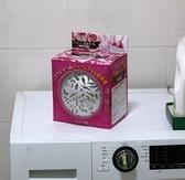 Bravo內衣清洗保護球 洗衣球 女性胸罩洗衣 日本熱賣(1入) ◎花町愛漂亮◎MY