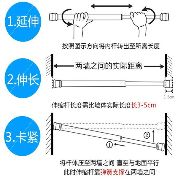 40-70cm旋轉型 彈簧式伸縮桿 鐵製白漆 門簾桿  簡易安裝 窗簾桿桿 浴簾桿 曬衣桿【SV6781】BO雜貨