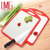 LMG-紅色雙面防黴抗菌不鏽鋼砧板
