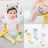 嬰兒襪子 寶寶襪 全棉微笑網眼松腿襪 長筒襪88032