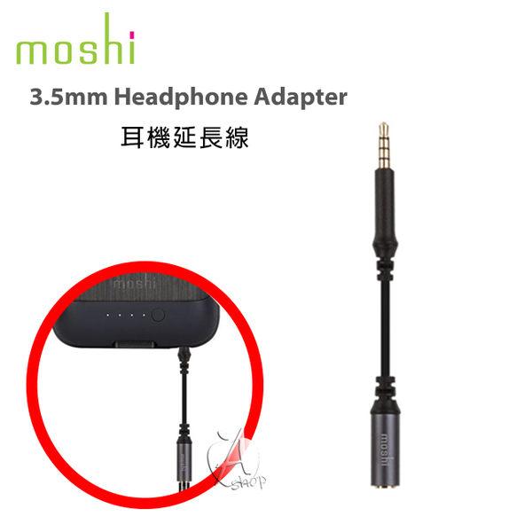 【A Shop】 Moshi 3.5mm Headphone Adapter 耳機延長線