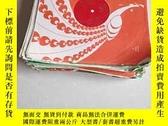 二手書博民逛書店大薄膜唱片罕見一堆 95張Y20447 中國唱片 中國唱片