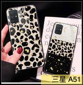 【萌萌噠】三星 Galaxy A51 A71 奢華時尚 閃粉鉑金 心心豹紋 全包軟邊 鋼化玻璃背板 手機殼