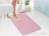 促銷地毯淋浴房地墊大號洗澡防摔墊子衛生間浴缸衛浴腳墊 宜室