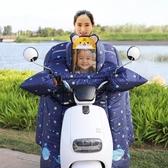 電動摩托車擋風被冬季加絨加厚防寒防水電車電瓶自行車春秋冬天罩ATF 伊衫風尚