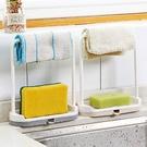【BlueCat】吊桿槓廚房排水抹布架...