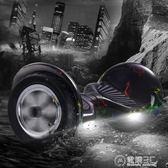 10寸兩輪體感電動扭扭車成人智慧漂移代步車兒童雙輪平衡車WD   電購3C