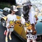 童裝夏季新款兒童中長款卡通t恤女童韓版套頭上衣寬鬆T恤裙潮 【販衣小築】