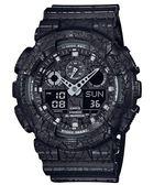 CASIO卡西歐 G-SHOCK 立體爆裂圖紋設計雙顯示電子運動腕錶-黑GA-100CG-1ADR