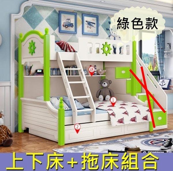 【千億家居】航海夢棕色款兒童床組/上下床+梯櫃組合/雙層床/實木家具/KL135-17