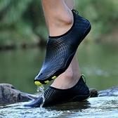 夏季透氣溯溪鞋男速干網面涉水鞋男兩棲游泳鞋男貼膚跑步機鞋女 夏季新品