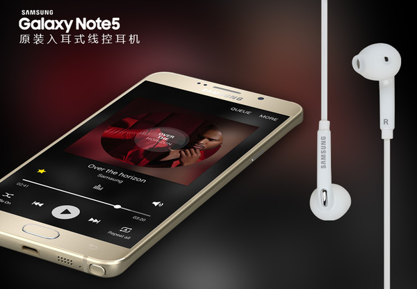 三星 S6 Edge 原廠耳機 Note5 E7 Note2 Mega Note3 J7 A8 Galaxy J NOTE4 Grand2 S5 G900i A3 A5 A7 EDGE S6 Alpha J5