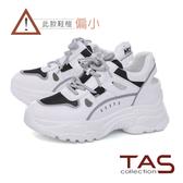 TAS撞色異材質拼接綁帶老爹鞋-潮流白