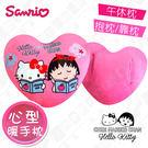 【Hello Kitty x 小丸子】聯...