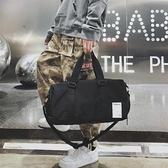 手提旅行包男大容量運動健身包小包女行李袋手提短途旅行袋行李包 - 風尚3C