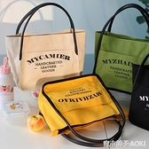 乖巧手提便當包方形購物袋飯盒袋書袋文件包帆布媽咪包日式午餐包 青木鋪子